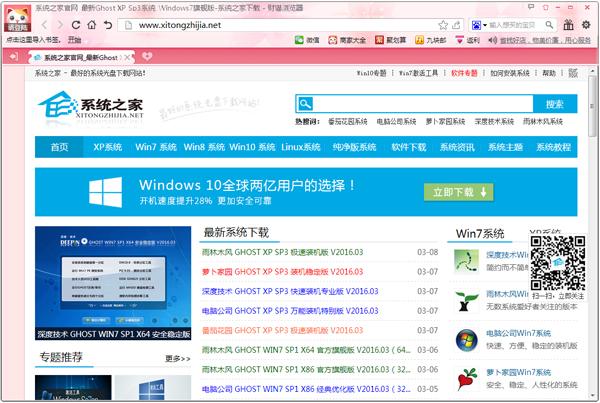财猫浏览器 V3.0.0.40
