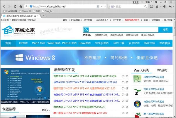 QQ浏览器 V7.5.2.20363 绿色免费版