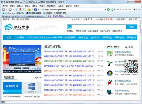 Slim Browser(网游轻舟浏览器) V8.00.001