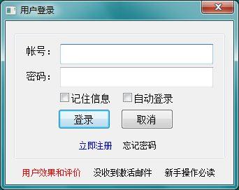 互刷天下 V4.4.0.343 绿色版