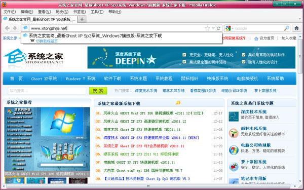 Mozilla Firefox (火狐) V9.0 Beta 6 简体中文绿色便携版