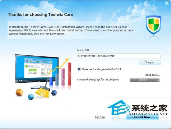 Toolwiz Care 1.0.0.1300 多国语言安装版