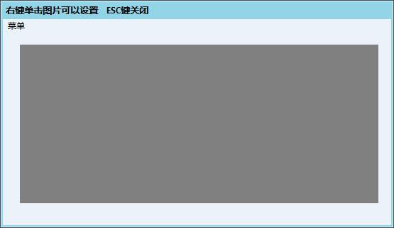 回木多功能名片制作器 V1.1 绿色版