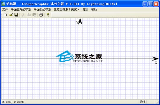 KsSuperGraphEx V4.014 绿色免费版