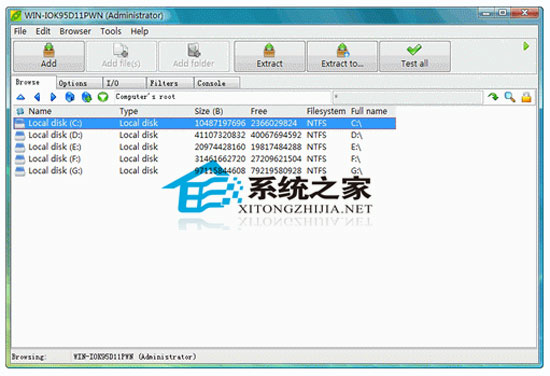 7-Zip Portable 9.29 多国语言绿色便携版