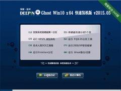 深度技术 Ghost Win10 x64 快速装机版 V2015.05