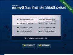 深度技术 Ghost Win10 32位 2015五一劳动节版