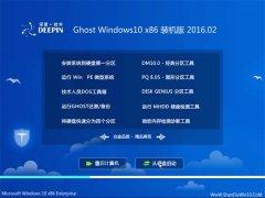 深度技术 Ghost Win10 x86 装机版 v2016.02