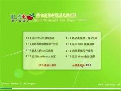 萝卜家园 Ghost Win10 x86 新春贺岁版2016.02