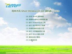 雨林木风 Ghost Win10 64位 绝对五一装机版 2016.05