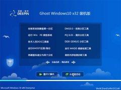 深度技术Ghost Win10 32位 纯净装机版 2016年07月