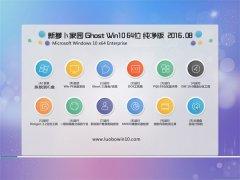 ���ܲ���Ghost Win10 64λ ������ 2016.0