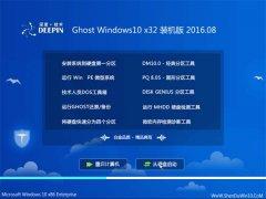 ��ȼ���Ghost Win10 32λ װ��� 2016.08(�Զ�����)