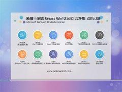 ���ܲ���Ghost Win10(�⼤��)32λ ������