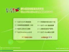 新萝卜家园 Ghost Win10 32位 企业版 2016.08(自动免激)