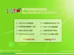 新萝卜家园Ghost Win10 32位 专业版 2016.08(免激活)