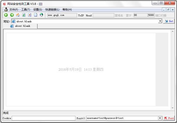 桂林老兵网站安全检测工具 V3.8 绿色版