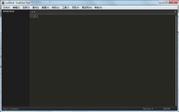 Sublime Text(神级代码编辑软件) V3.0.3114 英文版