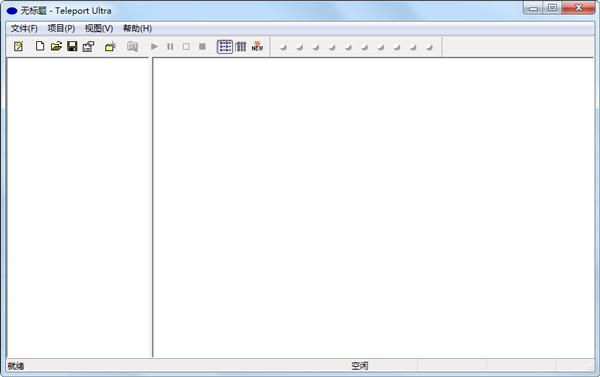 网站整站下载器(Teleport Ultra) V1.65