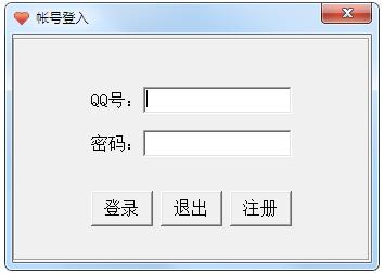 淘宝网店卖家助手三剑客 V3.5 绿色版