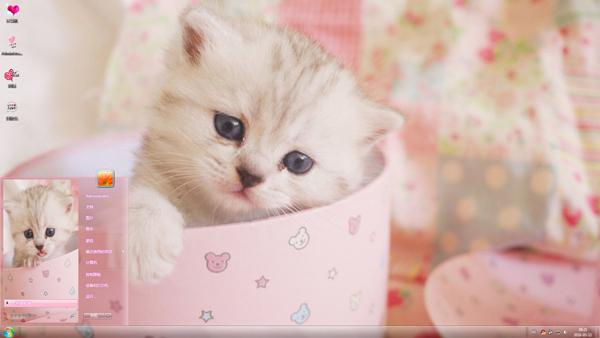 Q萌茶杯猫可爱Win10主题