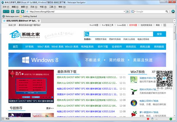 Netscape Navigator(网景浏览器) V9.0.0.6 绿色汉化版