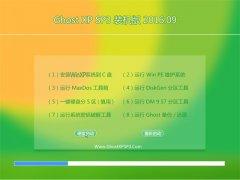 老九系统 GHOST XP SP3 装机版 2016V09