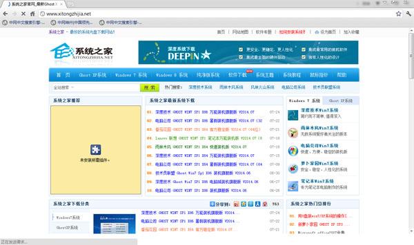 中网浏览器 V1.0