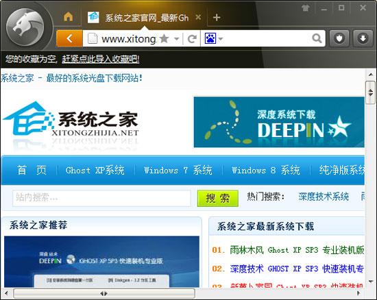 金山猎豹浏览器 V1.3.8.2774 简体中文绿色免费版