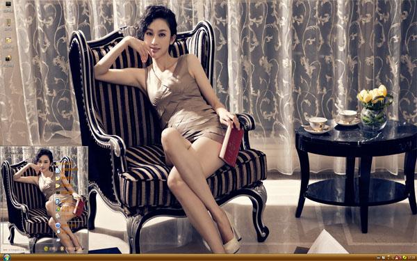 时尚女演员张俪w10主题