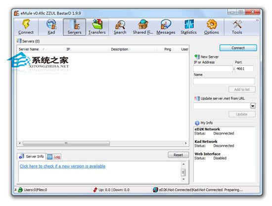 eMule 0.49c ZZUL BastarD 1.9.9 多国语言绿色版