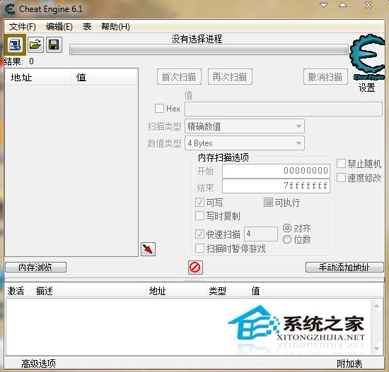 TheBat Portable V5.1.6.1 多国语言绿色便携版