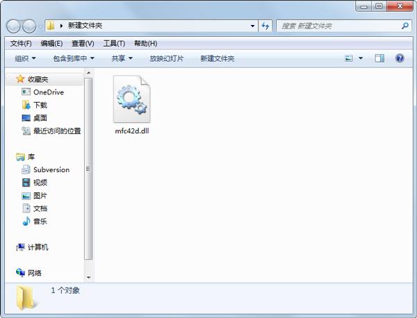 mfc42d.dll 免费版