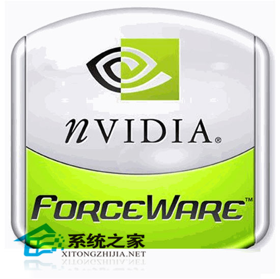 NVIDIA ForceWin10 301.10 Final 多语官方安装版