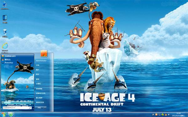冰河世纪4 Win8桌面主题