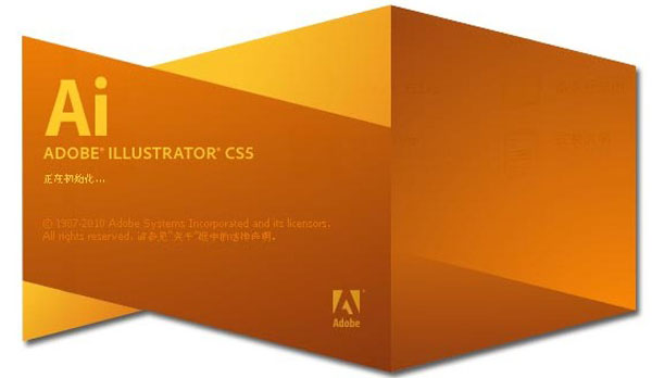 Adobe Illustrator CS5 V15.0