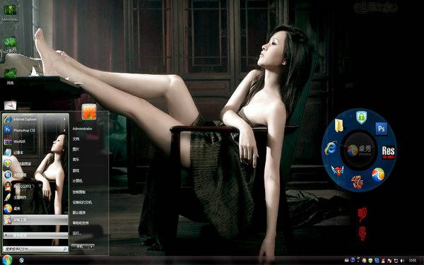 风情美女Win8电脑桌面主题