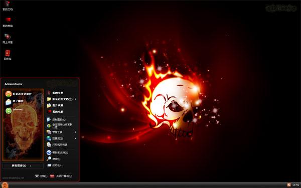 骷髅火焰win8桌面主题