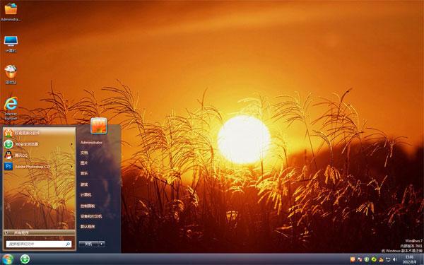 夕阳下的稻穗W8电脑壁纸