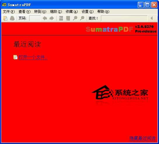 Sumatra PDF 2.2.0.6624 Beta x86 多国语言绿色免费版