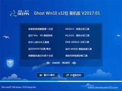 深度技术Ghost Win10 (32位)安全稳定版 2017年01月(完美激活)