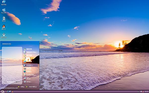 异国风景唯美之海W8主题