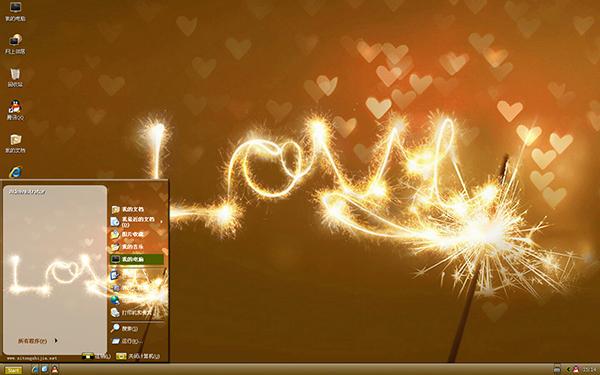 爱之璀璨烟火W8主题