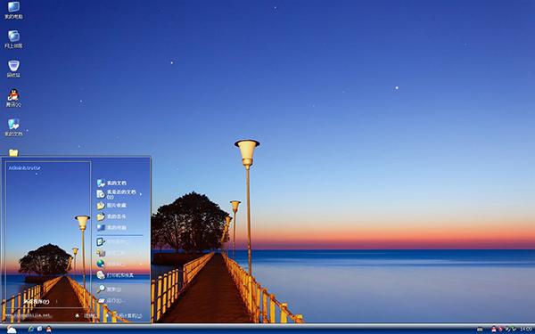 黎明前幽静码头W8主题