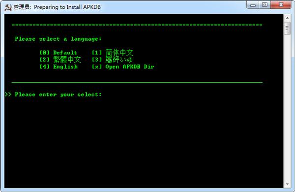 Android反编译利器包 V2.0.0.1017