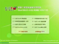 新萝卜家园Ghost Win10 X32 官方纯净版2017V05(完美激活)