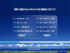 新萝卜家园Ghost Win10 (X64) 绿色装机版2017v07(自动激活)