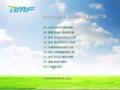 雨林木风Ghost Win10 (64位) 纯净纯净版201