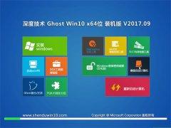 深度技术Ghost Win10 X64位 快速优化版V201709(激活版)