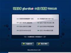 深度技术Ghost Win10 (X64) 官方装机版v2018.02(免激活)